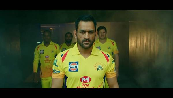 CSK to Report UAE Early For Preparations of IPL 2021 - The Second Phase of IPL 2021